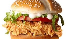 Find Take Aways || KFC Original Zinger Burger Promotion